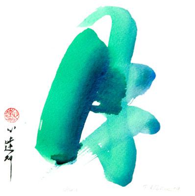 Kalligraphie_Mond_3