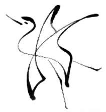 Zeichnung_Kranich_1995